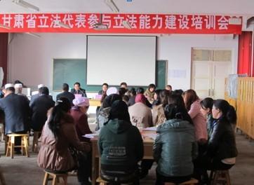 倡导弱势群体参与立法项目