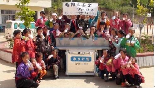 旱灾救援及儿童水与卫生健康项目