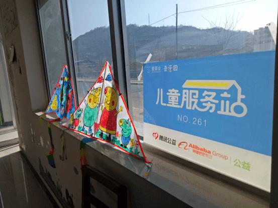 壹乐园:社区儿童服务站站点督导靖远站