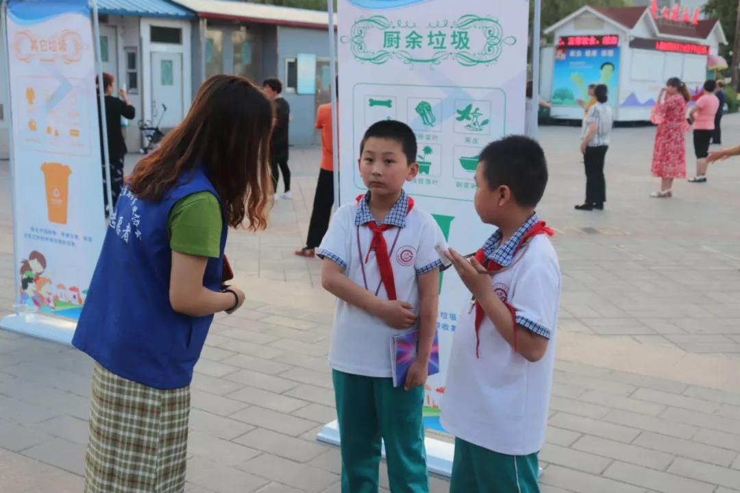 资助专场|万博官方网站manbetx组织环保,有绿色更有爱