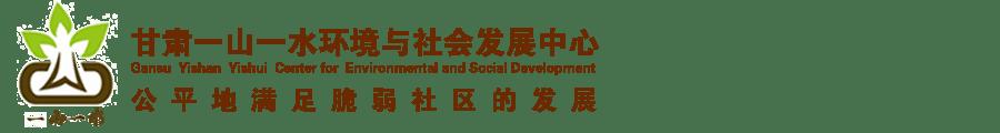 万博manbetx下载app伊山伊水环境与万博官方网站manbetx发展中心